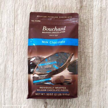 """コストコのナポリタンチョコレート!""""Bouchard(ブシャール)ベルギーミルクチョコレート"""""""