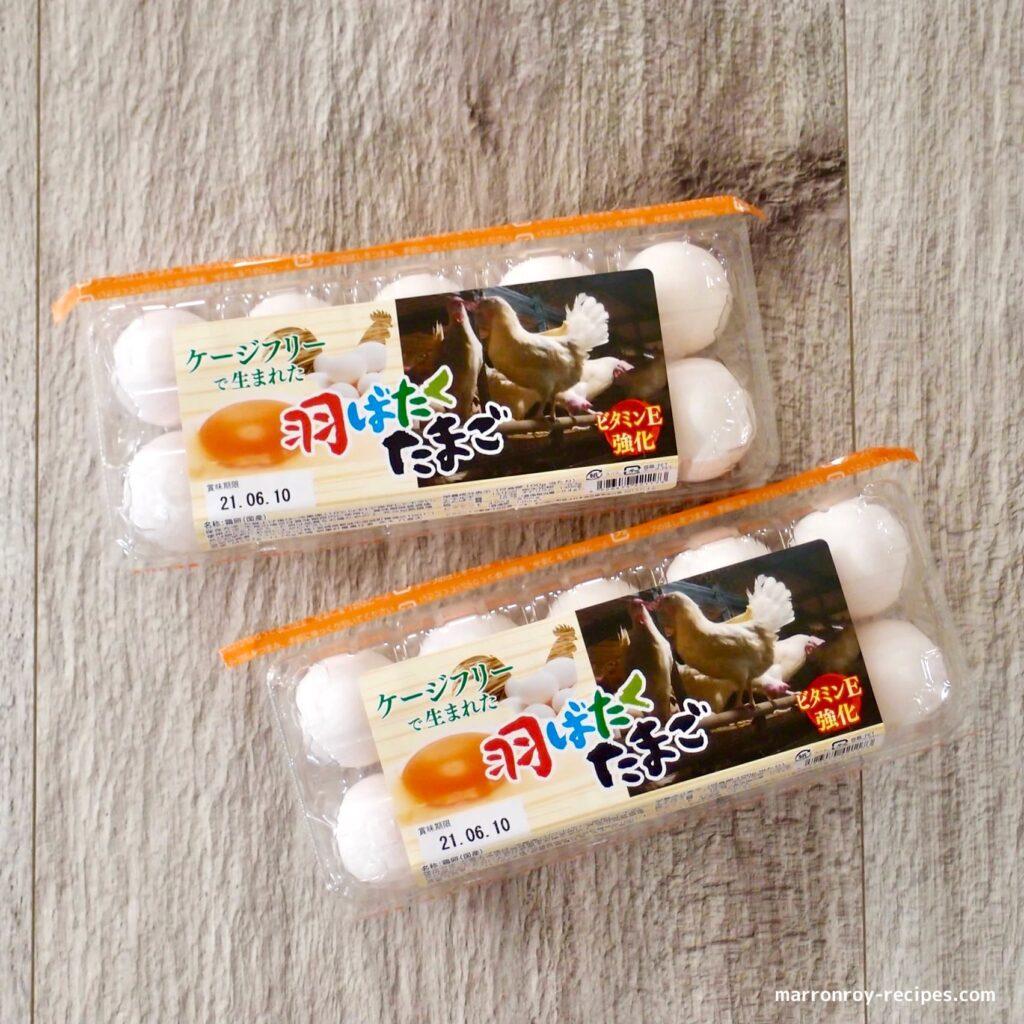 two eggpacks