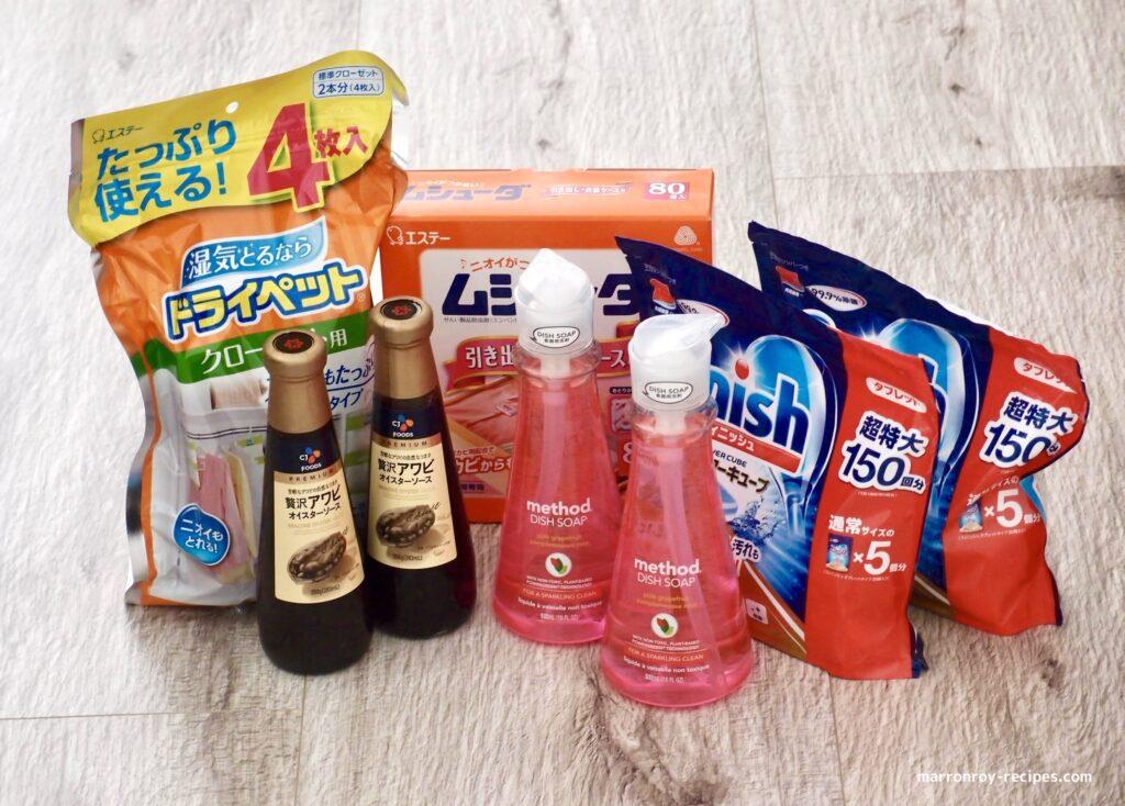 online goods5