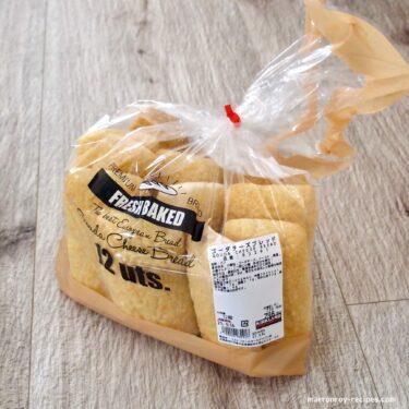 """コストコのベーカリーはやっぱりおいしい!スペイン風""""ゴーダチーズブレッド"""""""