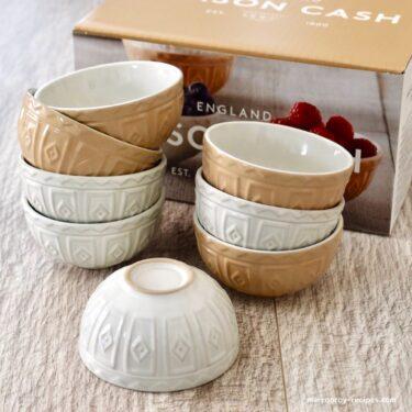 all cane bowls