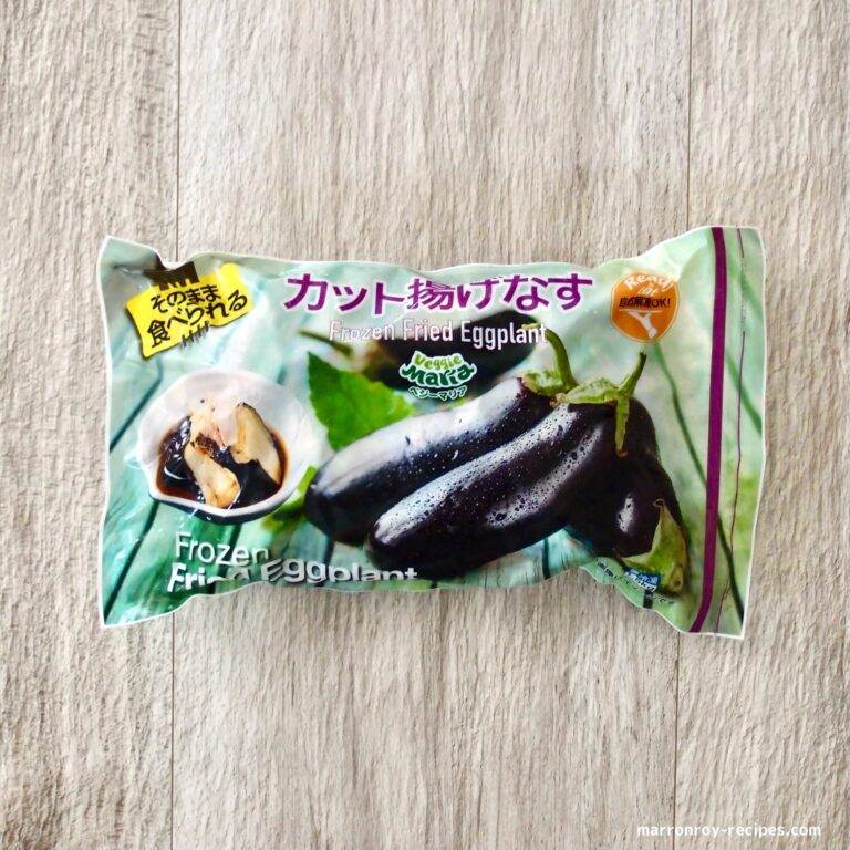 vm eggplant