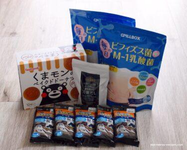 goods 6-online