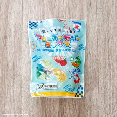 """コストコ新商品!夏らしいお菓子登場!""""雪国アグリ フローズンゼリーミックス"""""""
