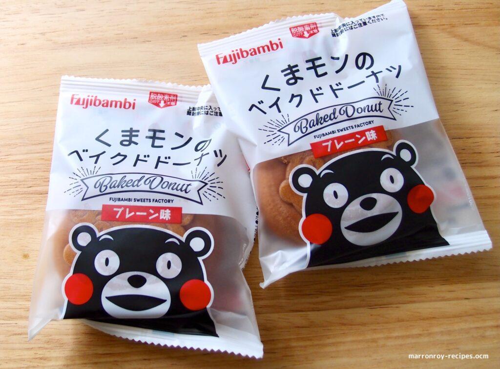 two kumamon