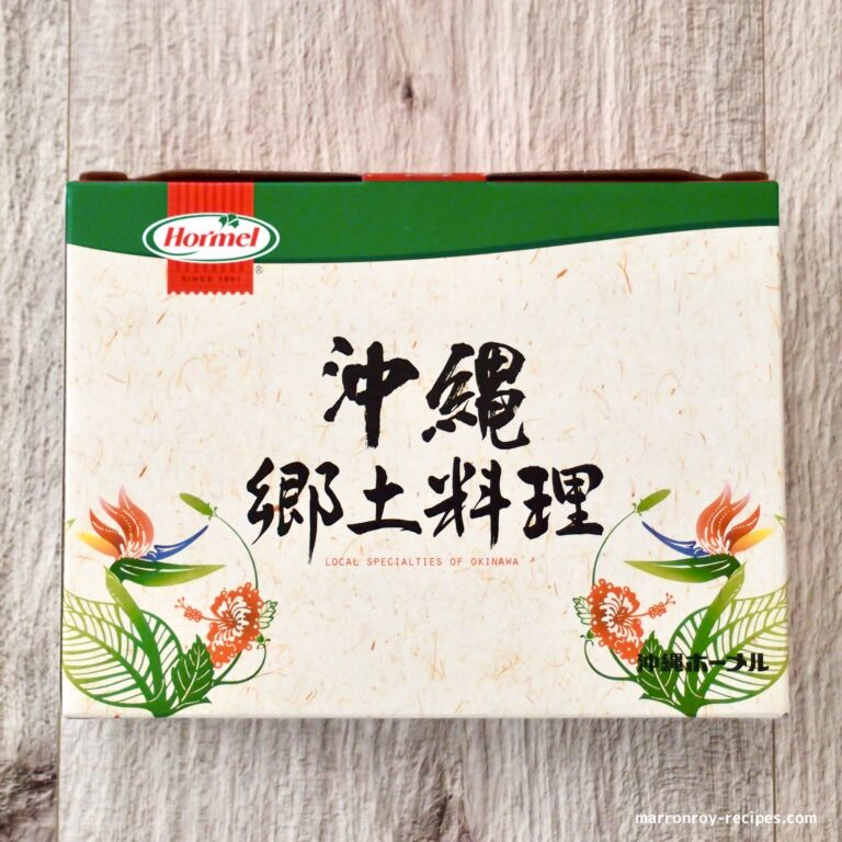 okinawa package