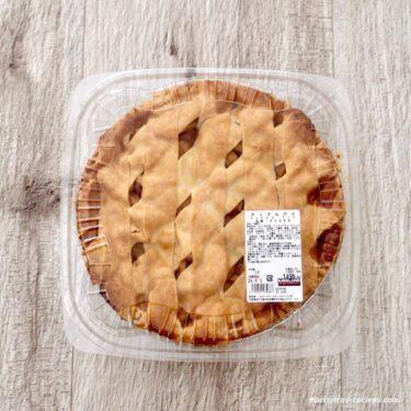 """これぞアメリカの味!?コストコのデザート""""アップルパイ"""""""