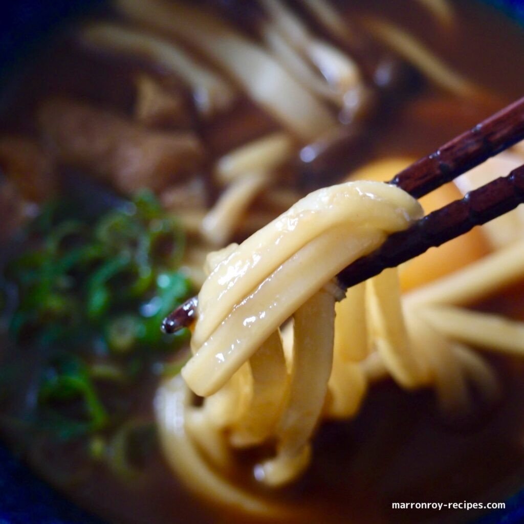 udon up
