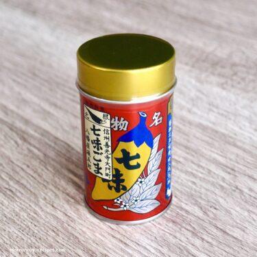 shichimi