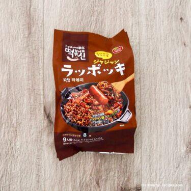 """辛過ぎないから食べやすい!コストコの韓国商品!""""東遠(DONGWON) ジャジャン ラッポッギ"""""""
