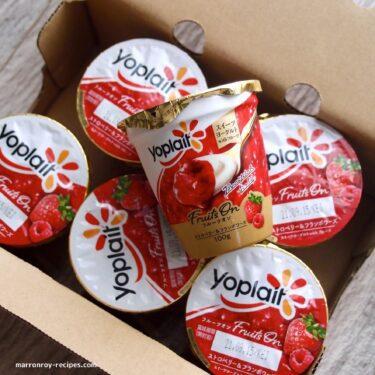 """コストコ新商品!""""Yoplait(ヨープレイト)スイーツヨーグルトwithフルーツ Fruits On"""""""