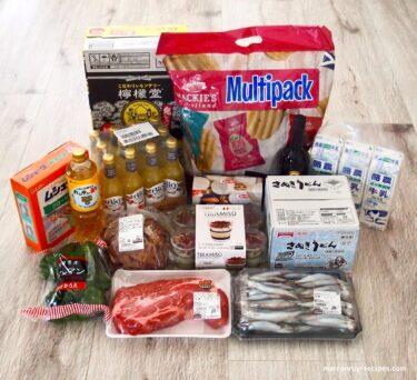 goods 10-3